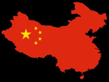Тайвань карта